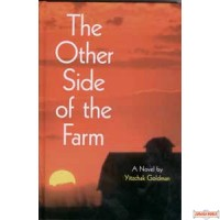 The Other Side of the Farm