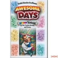 Simcha's Awesome Days - Yomim Noraim & Succos