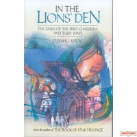 In the Lions' Den