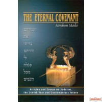 The Eternal Covenant