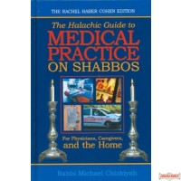 The Halachic Guide to Medical Practice on Shabbos