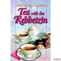 Tea With the Rebbetzin - Short Stories