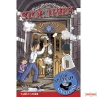 Stop, Thief!   - The Bar Mitzvah Mysteries #2