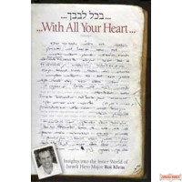 With All Your Heart: Roi Klein