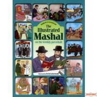 The Illustrated Mashal