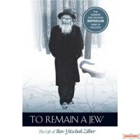 To Remain A Jew