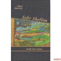 The Navi Journey - Sefer Shoftim