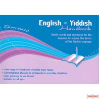 English - Yiddish Handbook