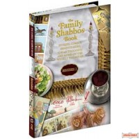 The Family Shabbos Book - Bereishis #2