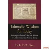Talmudic Wisdom for Today