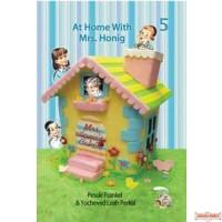 Mrs. Honig's Cakes #5