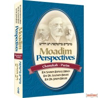 Moadim Perspectives, Chanukah - Purim