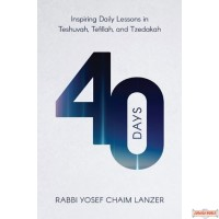 Forty Days, Inspiring Daily Lessons in Teshuvah, Tefillah, & Tzedakah