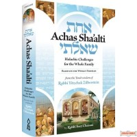 Achas Sha'alti #1, Halachic Challenges from the wisdom of R' Yitzchak Zilberstein