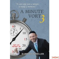 """A Minute Vort #3, """"It can take just a minute to make a moment!"""""""