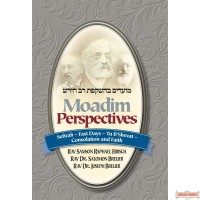 Moadim Perspectives: Sefirah-Fast Days