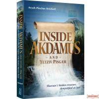 Inside Akdamus & Yetziv Pisgam, Shavuos's Hidden Treasure, Demystified At Last