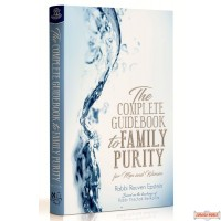 The Complete Guidebook To Family Purity For Men & Women