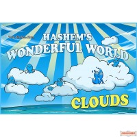 Hashem's Wonderful World - Clouds