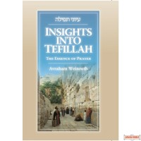 Insights Into Tefillah, The Essence Of Prayer