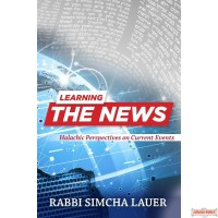 Learning The News, Halachic Perspectives On Current Events