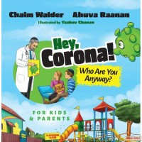 Hey, Corona! Who Are You Anyway?