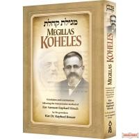 Megillas Koheles