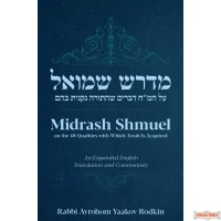 Midrash Shmuel, On The 48 Qualities With Which Torah Is Acquired