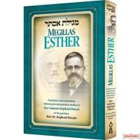 Megillas Esther, Breuer