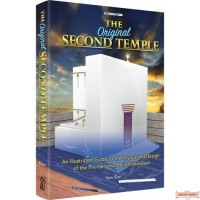 The Original Second Temple, An Illustrated Guide To The Layout & Design Of The Pre-Herodian Bais Hamikdash
