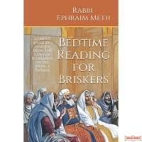Bedtime Reading for Briskers