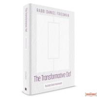 The Transformative Daf, Tractate Rosh Hashanah