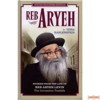 A Tzaddik in Our Times