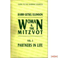 Women and the Mitzvot #3 - Partners in Life