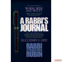 A Rabbi's Journal