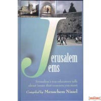 Jerusalem Jems