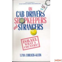 On Cab Drivers Shopkeepers & Strangers