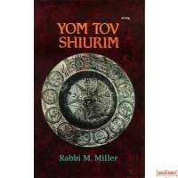 Yom Tov Shiurim