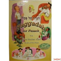 Haggadah for Pesach with Kitzur Shulchan Aruch