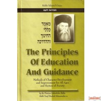 The Principles of Education and Guidance
