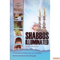 Shabbos Illuminated