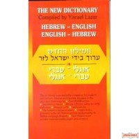 New Dictionary Hebrew-English, English-Hebrew