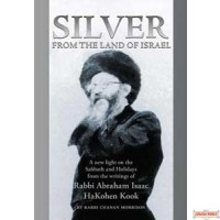 Silver from the Land of Israel