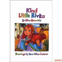 Kind Little Rivka - Hardcover