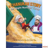 A Chanukah Story For Night Number Three