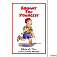 Shimmy The Youngest - Hardcover