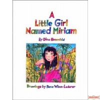A Little Girl Named Miriam