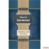 Hachi Garsinan