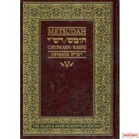 Metsudah Chumash Devarim  - Student Edition