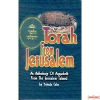 Torah From Jerusalem - Softcover